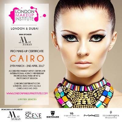 Total Pro L2 Makeup Certificate Cairo